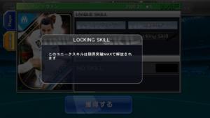 ブログ にゃんこ s ワサコレ